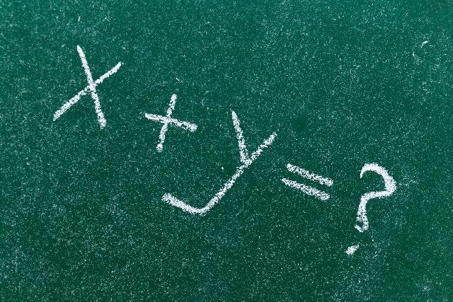 医学部合格者のみが知っている、二次数学の解法、5選