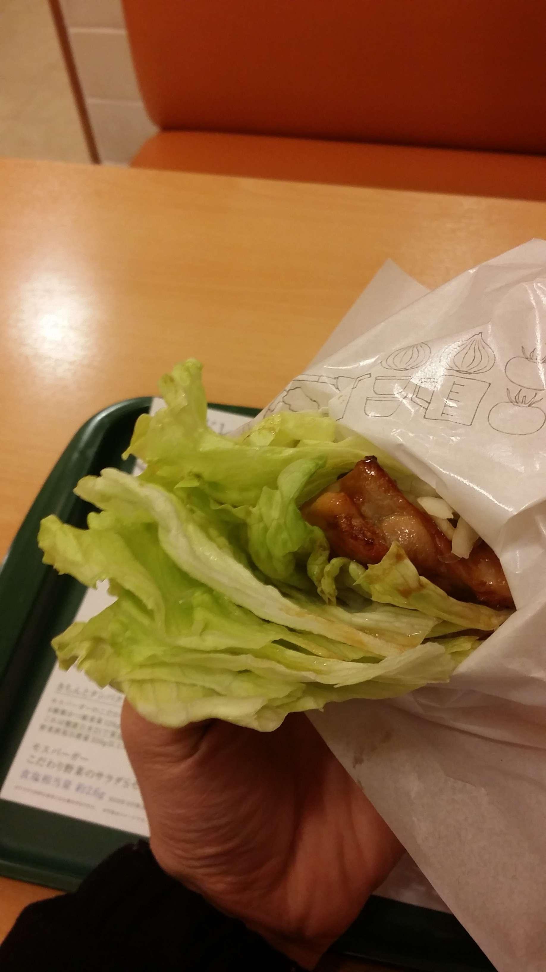【糖質制限ダイエット食その2】モスの菜摘 テリヤキチキン 糖質量7.7g